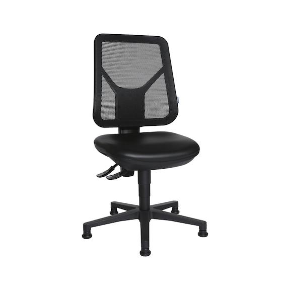 Swivel work chair - 1