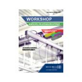Workshop Hebetechnik und Betriebseinrichtungen