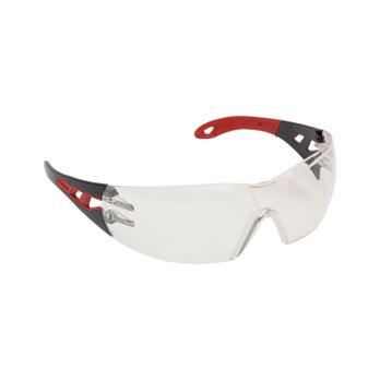 Schutzbrille Cetus®  Artikelnummer: 0899102320