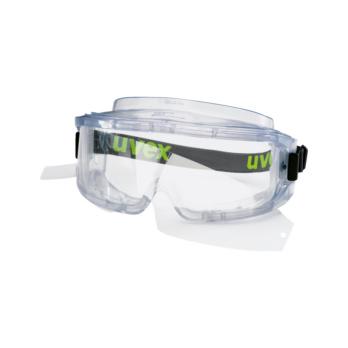 Vollsichtbrille Uvex ultravision 9301  Artikelnummer: 1931021737