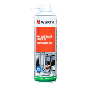 ADHESIVE LUBRICANT HHS® FOODSTUFFS